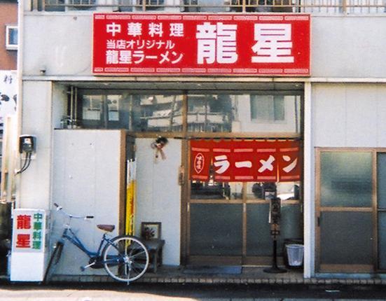 shikoku_ryuusei.jpg
