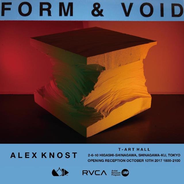 FORM_and_VOID