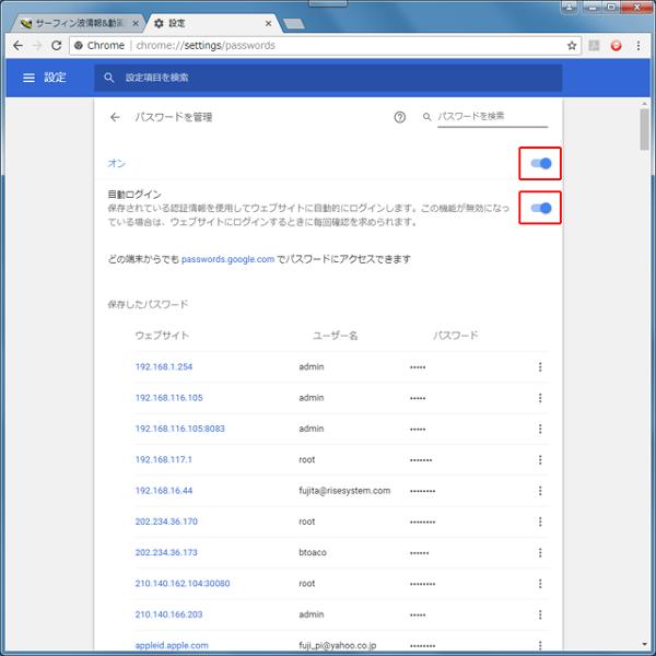 Chrome_5
