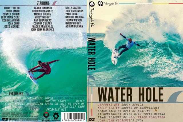 WATER_HOLE_DVD_water_hole