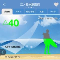 app_spot_detail