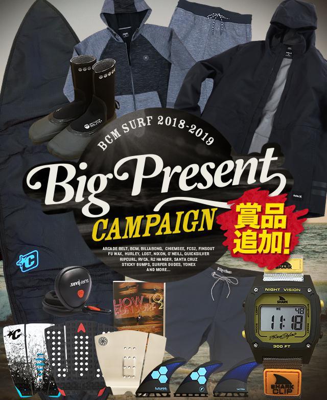 18-19_bigpre_mb_tsuika