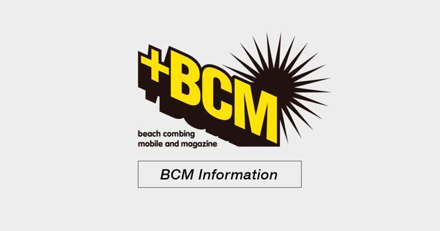 bcm_info