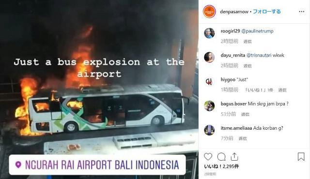 Denpasar-Airport