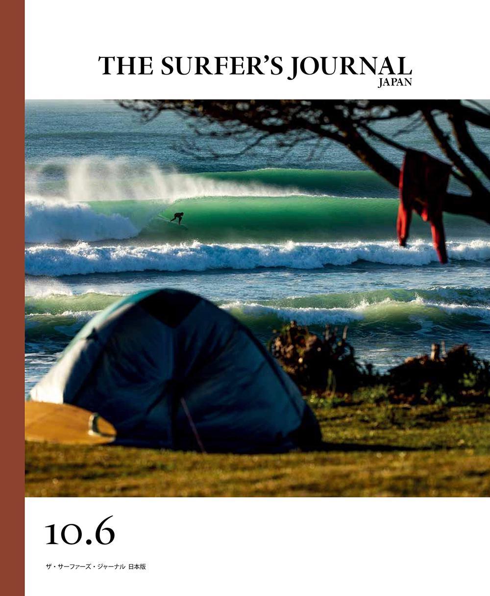 TSJ_10_6_cover