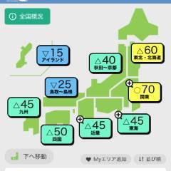 app_map