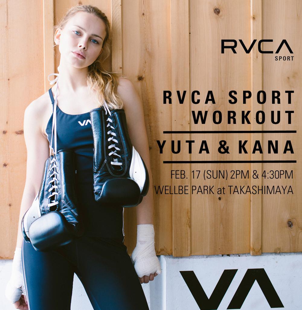 RVCA_SPORT_ORKOUT_1