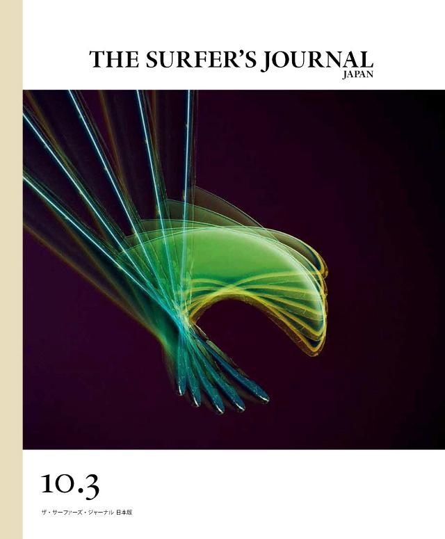 TSJ_10_3_cover