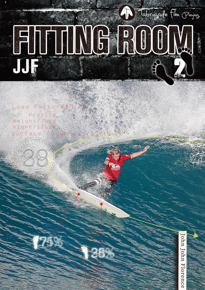 Fitting_Room_2_JJF_