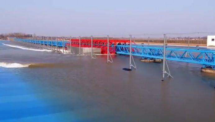 China-Wave-Pool