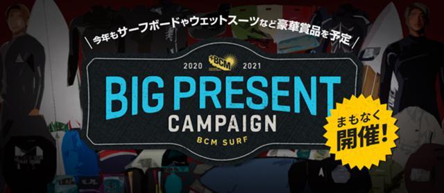 20-21_bigpre_pc_2
