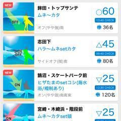 app_spot_list_thumbnail